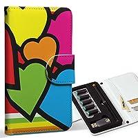 スマコレ ploom TECH プルームテック 専用 レザーケース 手帳型 タバコ ケース カバー 合皮 ケース カバー 収納 プルームケース デザイン 革 ラブリー ハート カラフル 007070