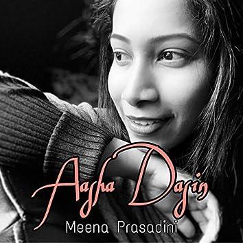 Aasha Dasin