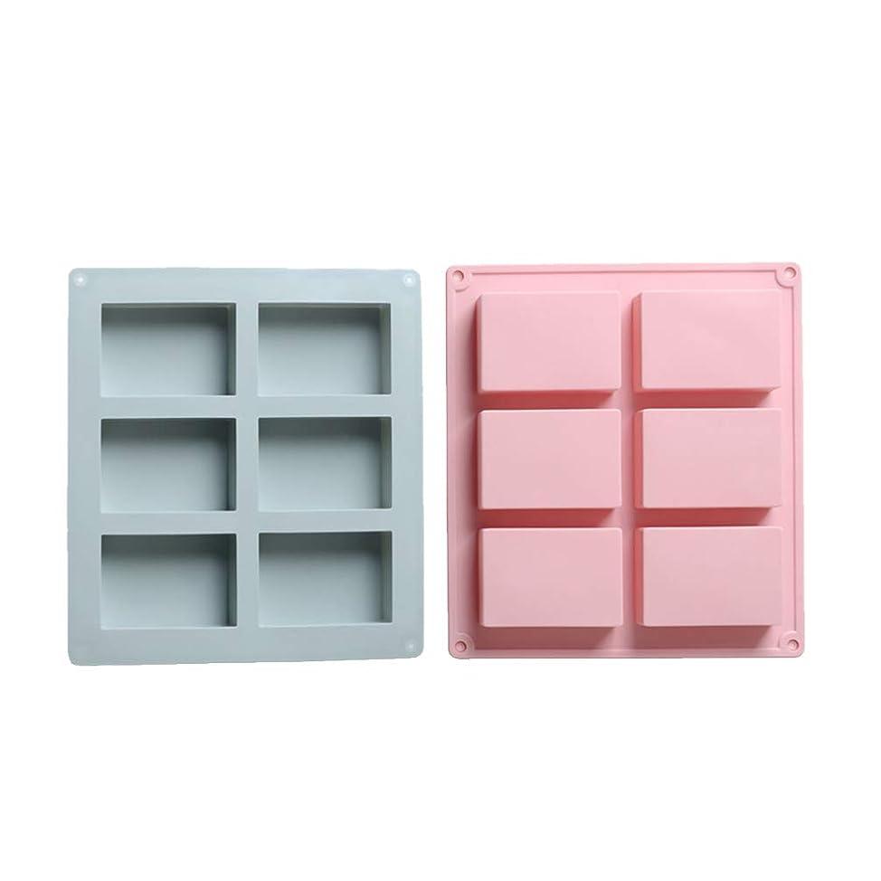 ロンドン情緒的レディSUPVOX シリコン長方形モールドソープチョコレートキャンドルとゼリーブラウン2個(青とピンク)を作るための6つのキャビティ