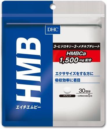 HMB(エイチエムビー) 30日分 product image