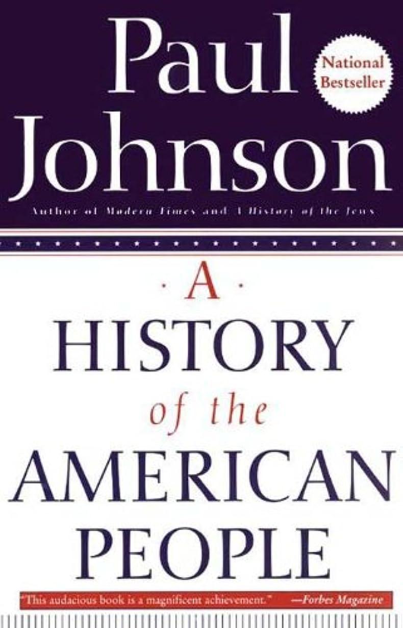 レジ句読点世辞A History of the American People (English Edition)