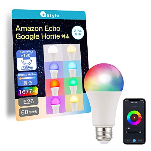 【+Style ORIGINAL】 スマートLED電球 E26 (RGB調色) 1677万色 昼白色 電球色 調光 60W相当 810lm スマート電球 ハブ ブリッジ不要 日本メーカー製 Amazon Alexa/Google Home 対応 、マルチカラー