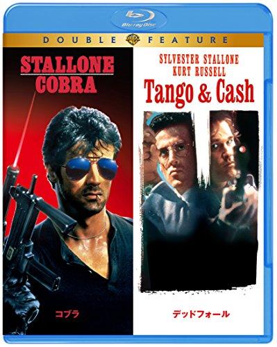 コブラ/デッドフォール Blu-ray (初回限定生産/お得な2作品パック)