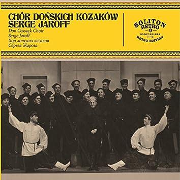 Serge  Jaroff. Cossacks' Songs