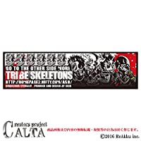 CALTA-ステッカー-SKTS.Y welcome to the other side.04 (3.Lサイズ)