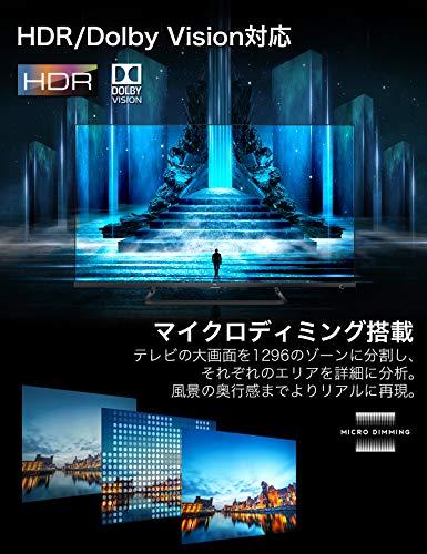 『TCL 55V型 4K液晶テレビ 55P815 Amazon Prime Video対応 スマートテレビ(Android TV) 4Kチューナー内蔵 Dolby Atmos 2020年モデル ブラック』の3枚目の画像