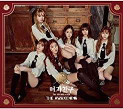 Best gfriend the awakening Reviews