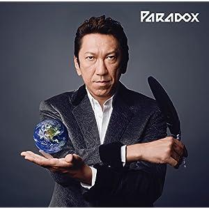 "Paradox(通常盤)"""