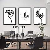 MYSY Moderne Islamische Arabische Kalligraphie Kunst Leinwand Gemälde Schwarz und Weiß Wandkunst Poster Bilder Drucke Wohnzimmer Wohnkultur-50x70cmx3 stücke kein Rahmen