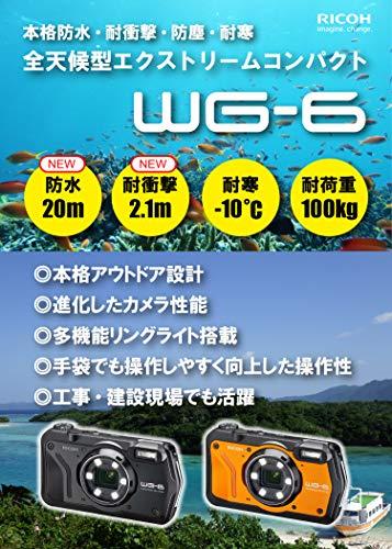 RICOHWG-6オレンジ本格防水カメラ20メートル防水耐衝撃防塵耐寒高画質2000万画素4K動画対応高性能GPS内蔵水中専用マーメードモード搭載高性能GPS・電子コンパス内蔵仕事に使える「CALSモード」搭載