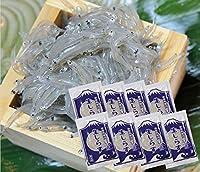 静岡県 駿河湾産 鮮度最高 生 しらす 100g×8袋 (冷凍)( シラス )