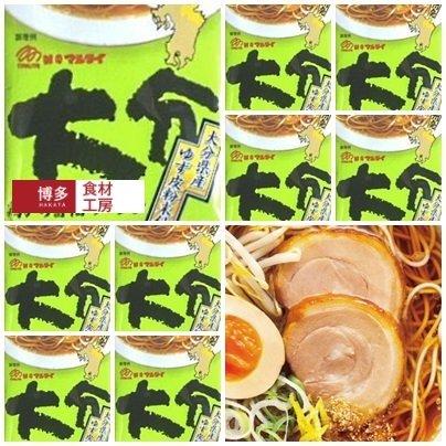 博多食材工房 お土産/福岡 マルタイ棒ラーメン 大分鶏がら醤油ラーメン20食分(2食×10袋) 067-911-10 p