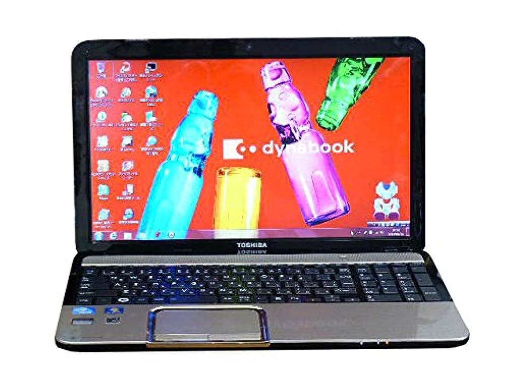 メキシコ潤滑するセマフォ東芝 ノートパソコン 中古パソコン T552/36F ゴールド テンキー ノート 本体 Windows7 Celeron DVD 4GB/640GB