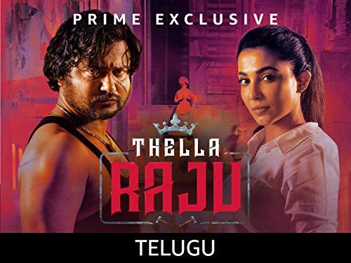 Thella Raju - Season 1 (Telugu)