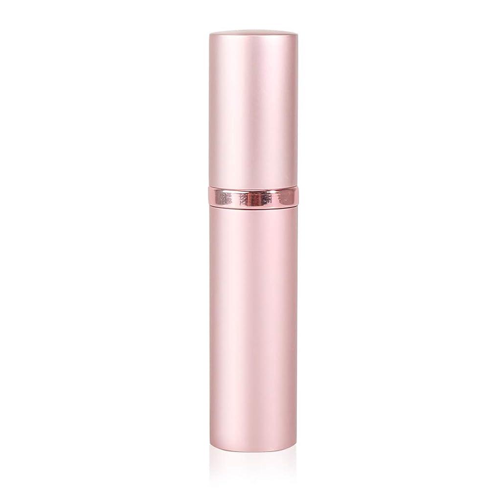 たぶんエレベーターあえてアトマイザー 詰め替え AsaNana ポータブル クイック 香水噴霧器 携帯用 詰め替え容器 香水用 ワンタッチ補充 香水スプレー パフューム Quick Atomizer プシュ式 (ピンク Pink)