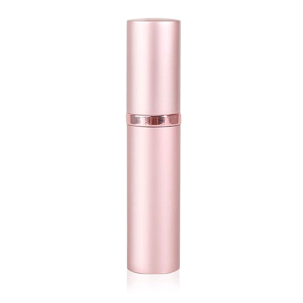靄に対処する図アトマイザー 詰め替え AsaNana ポータブル クイック 香水噴霧器 携帯用 詰め替え容器 香水用 ワンタッチ補充 香水スプレー パフューム Quick Atomizer プシュ式 (ピンク Pink)