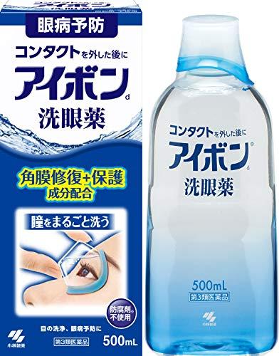 【第3類医薬品】アイボンd 500mL