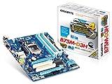 Gigabyte GA-B75M-D3H DP LGA1155 MAX-32GB DDR3 UATX PCIE16 LAN GBE