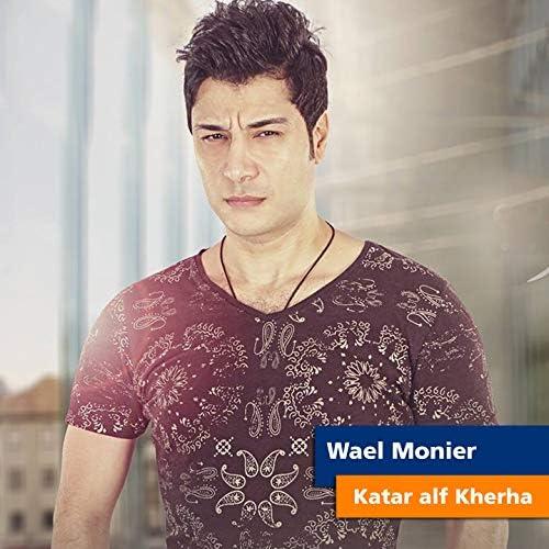 Wael Mounir