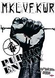 パブリック・エネミー:リヴォルヴァールーション・ツアー 2003[DVD]