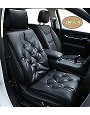 防水シートクッション フリーサイズ やわらかい高級シートカバー 低反発 腰痛緩和 運転席&助手席 座席カバー