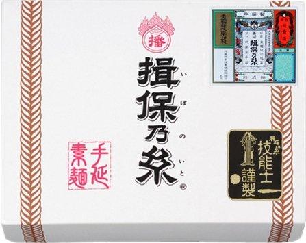 手延素麺 揖保乃糸 熟成麺 2kg 40把 金帯