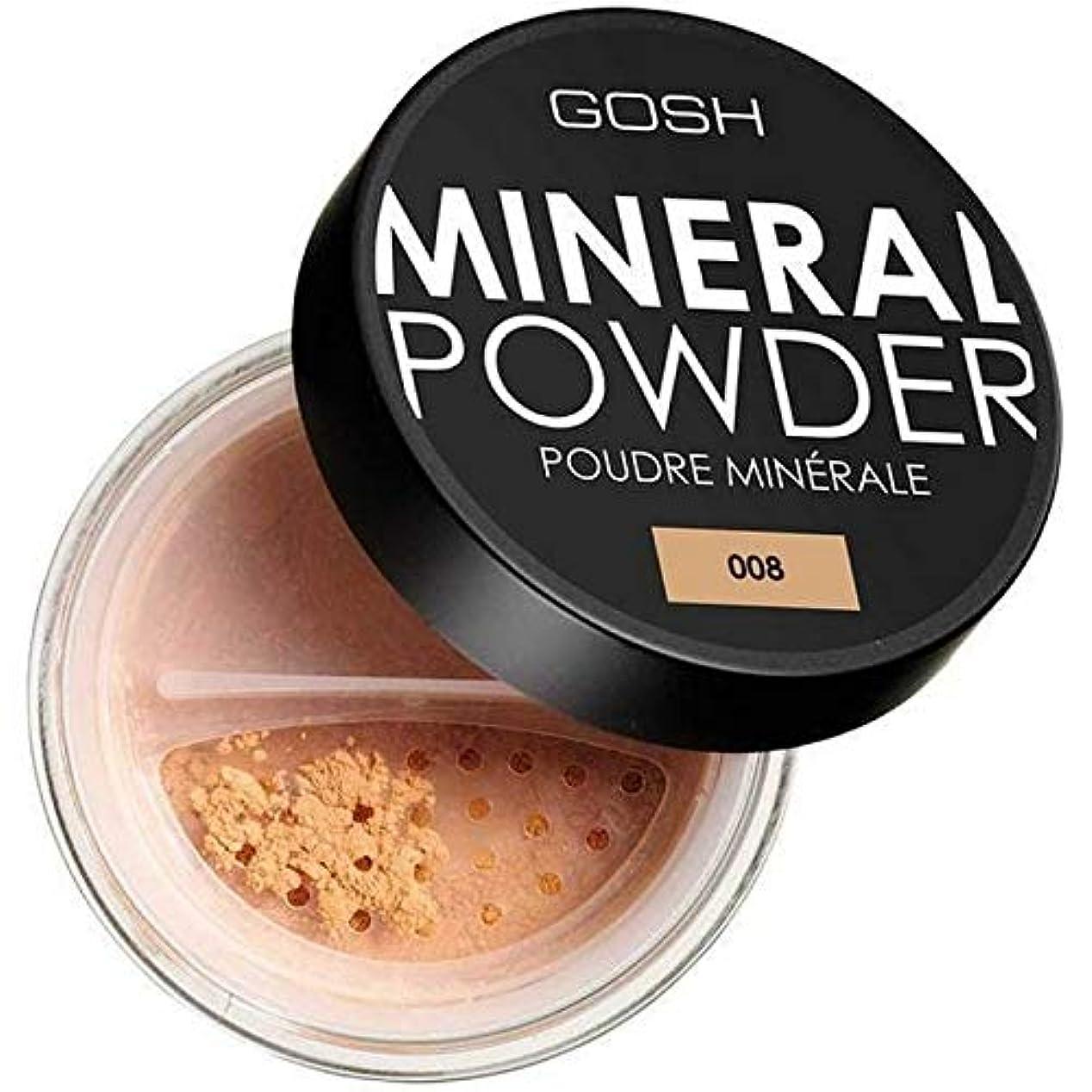 経験者不安に同意する[GOSH ] おやっミネラルフルカバーファンデーションパウダー日焼け008 - GOSH Mineral Full Coverage Foundation Powder Tan 008 [並行輸入品]