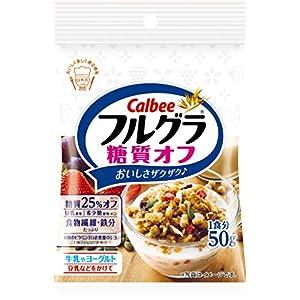 カルビー フルグラ 糖質オフ化粧箱入り 50g×32袋