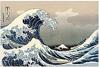 fogman ジグソーパズル 1000ピース ミニピース 浮世絵 富嶽三十六景 神奈川沖浪裏 完成寸法 38×26㎝