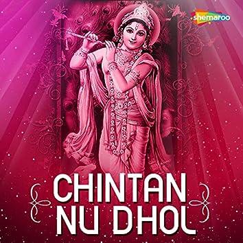 Chintan Nu Dhol
