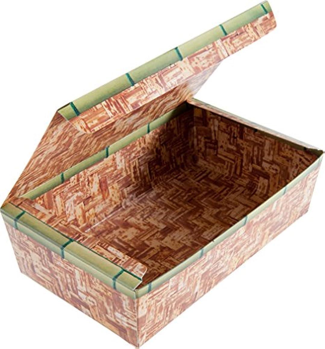 代表団国旗うなる松本 使い捨て容器 Epie 竹皮紙容器(一体型) 竹皮編柄 50個 PTAY-197HU