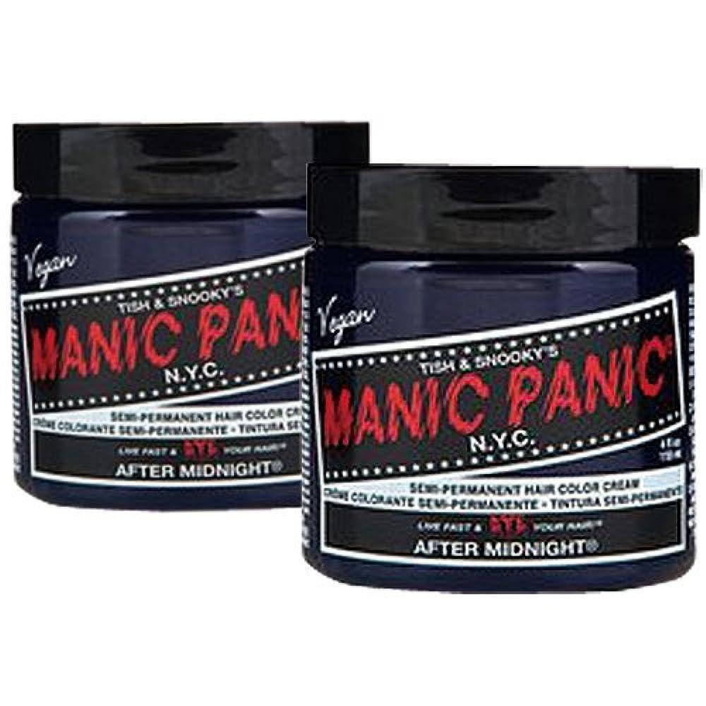 家事をするコンサルタント白い【2個セット】MANIC PANIC マニックパニック After Midnight アフターミッドナイト 118m