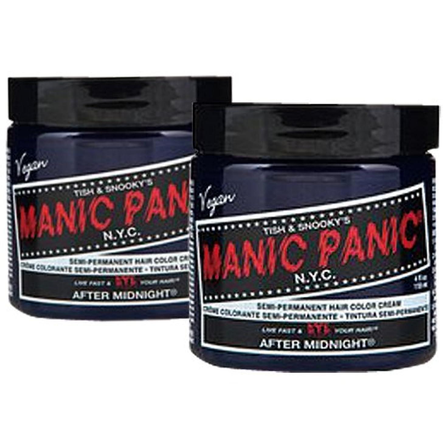 ロック中毒川【2個セット】MANIC PANIC マニックパニック After Midnight アフターミッドナイト 118m