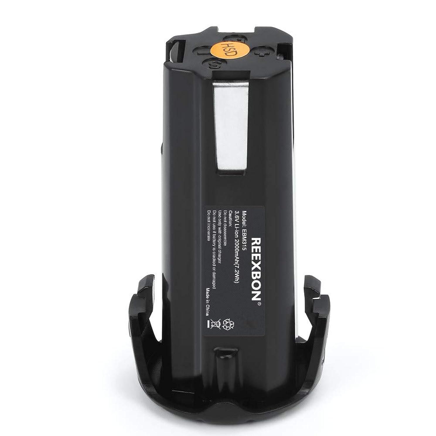ラメブラウス宝REEXBON Hitachi 日立 3.6V バッテリー EBM315 互換バッテリー 増量 2.0Ah DB3DL用 リチウムイオン電池 日立工機 電動工具用