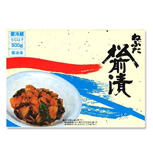 ねぶた松前漬 500g(250g×2)【送料込】 青森