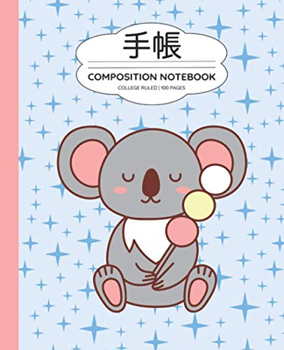 Composition Notebook College Ruled: Cute Japanese Kawaii School Supplies & Stationery For Teen Girls | Pastel Koala Cover
