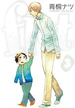 表紙: Flat 3巻 (コミックアヴァルス)   青桐ナツ