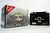 バイク バッテリー MTZ12S 一年保証 メンテナンスフリー ( YTZ12S / FTZ12S ) 互換品