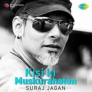 Kisi Ki Muskurahaton (Rock Version) - Single