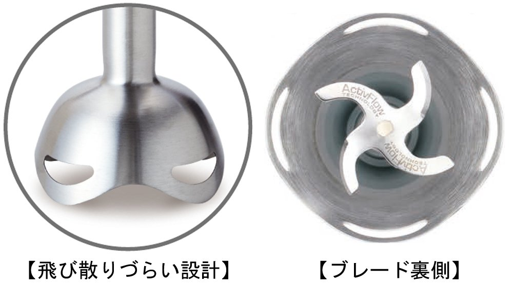 T-fal batidora de mano batidora de varilla
