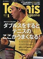 テニスマガジン 2017年 01 月号 [雑誌]