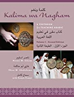Kalima Wa Nagham: A Textbook for Teaching Arabic