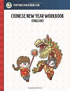 Chinese New Year Workbook - English (Pre-K English)