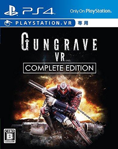GUNGRAVE VR COMPLETE EDITION 限定版 【限定版同梱物】・特製ボックス ・プロダクトコードカード (PSNテーマ、アバター) ・サントラLPレコード ・サントラCD ・クリアーポスター4種類 同梱 - PS4