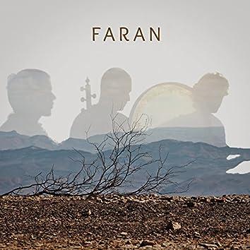Fata Morgana (feat. Roy Smila, Gad Tidhar, Refael Ben Zichry)