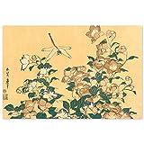 JUNIWORDS Poster, Katsushika Hokusai, Chinesische