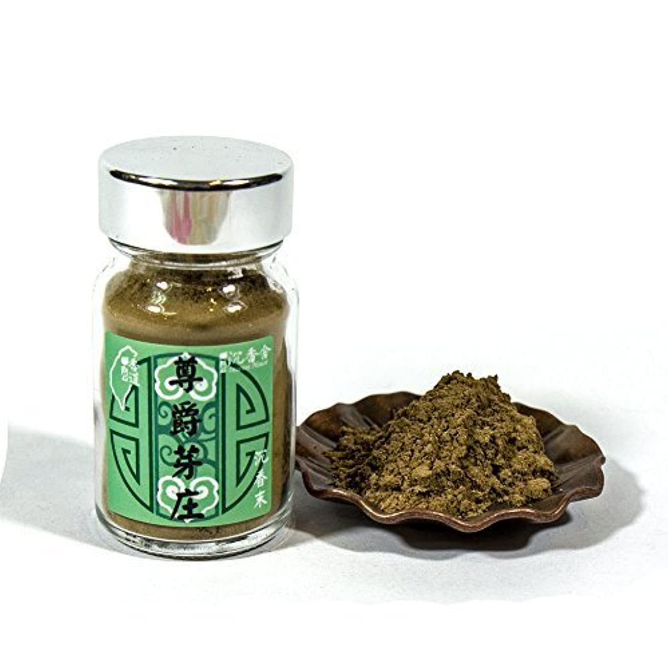 ルーフ維持下に向けますAgarwood Aloeswood Top Grade Old Stock NhaTrang Chen Xiang Incense Powder 10g by IncenseHouse - Raw Material [並行輸入品]