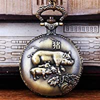 中国の干支シリーズ馬羊猿猿鶏犬豚エンボスパターンレトロ懐中時計ネックレスクリエイティブジュエリーギフト