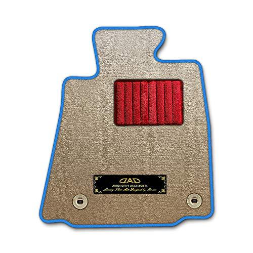 DAD ギャルソン D.A.D エグゼクティブ フロアマット NISSAN ( ニッサン ) PINO ピノHC24S 1台分 GARSON エレガントデザインベージュ/オーバーロック(ふちどり)カラー : ブルー/刺繍 : ゴールド/ヒールパッドレッド