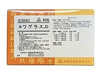 【第2類医薬品】剤盛堂薬品ホノミ漢方 強ワグラスD 60包
